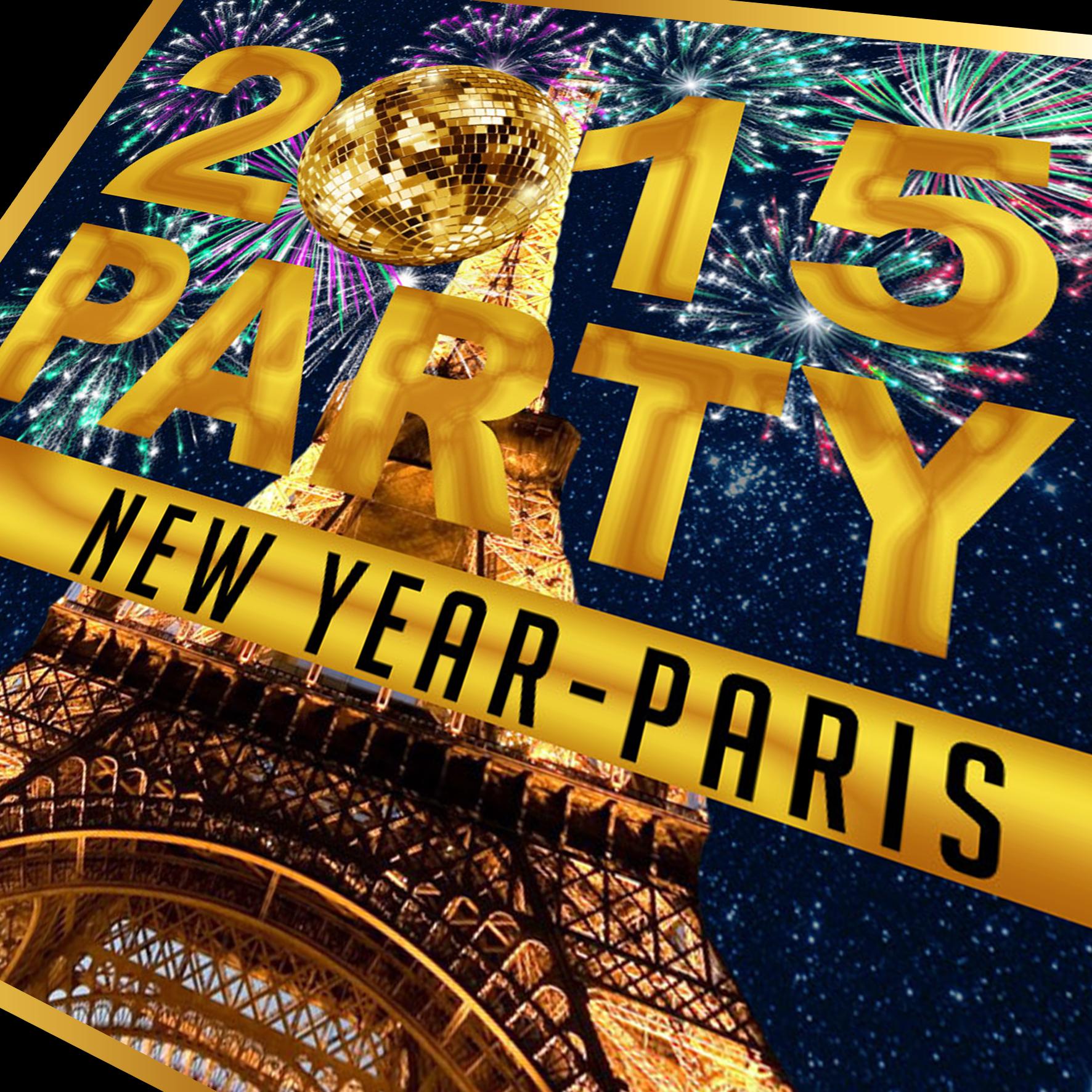 Reveillon 2016 paris soir e jour de l 39 an paris pour 2016 - Reveillon nouvel an paris ...